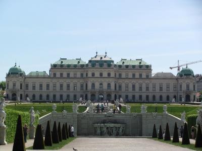 Trzydniowa wycieczka do Wiednia
